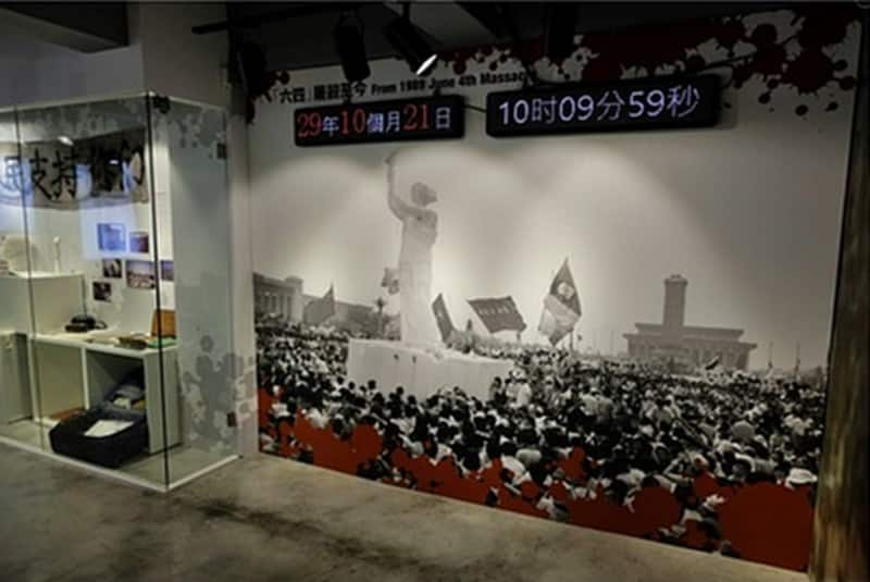 六四紀念館入口設有「六四」計時器,顯示「八九六四」距今多少年、月、日、時、分、秒。