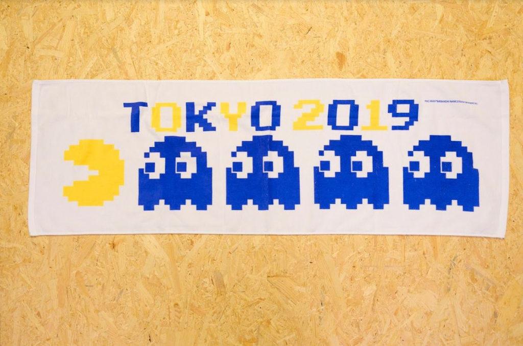 海港城LCX:PAC-MAN x Beatbox『鬼』咁Pop生日派對 日本總店的精品及日本生產的限定商品會挑選帶到 LCX 發售。