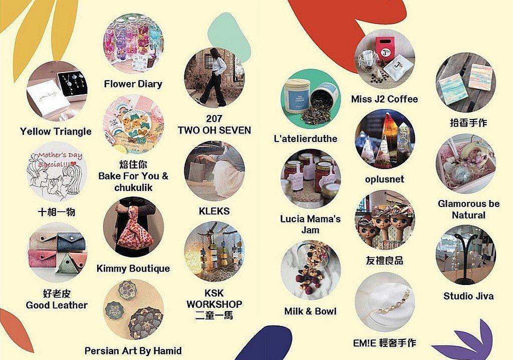 假 MegaBox 舉行的「SOHO MARKET 好·媽媽市集」將雲集逾 40 個充滿香港本土創意特色的手作市集攤位。