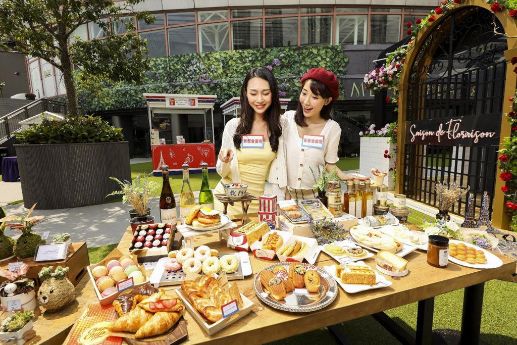 新都會廣場:La Petite France發現•品味•小法國 法國五月美食市集