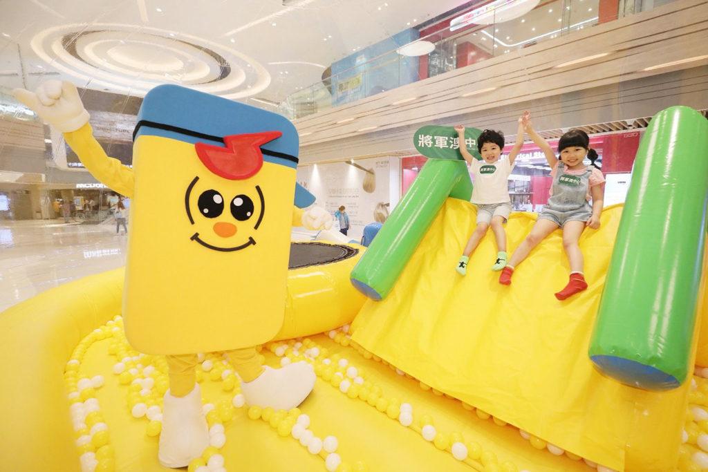 將軍澳中心:充電寶寶夏日充氣玩樂園巨蛋型波波池 活動圖片
