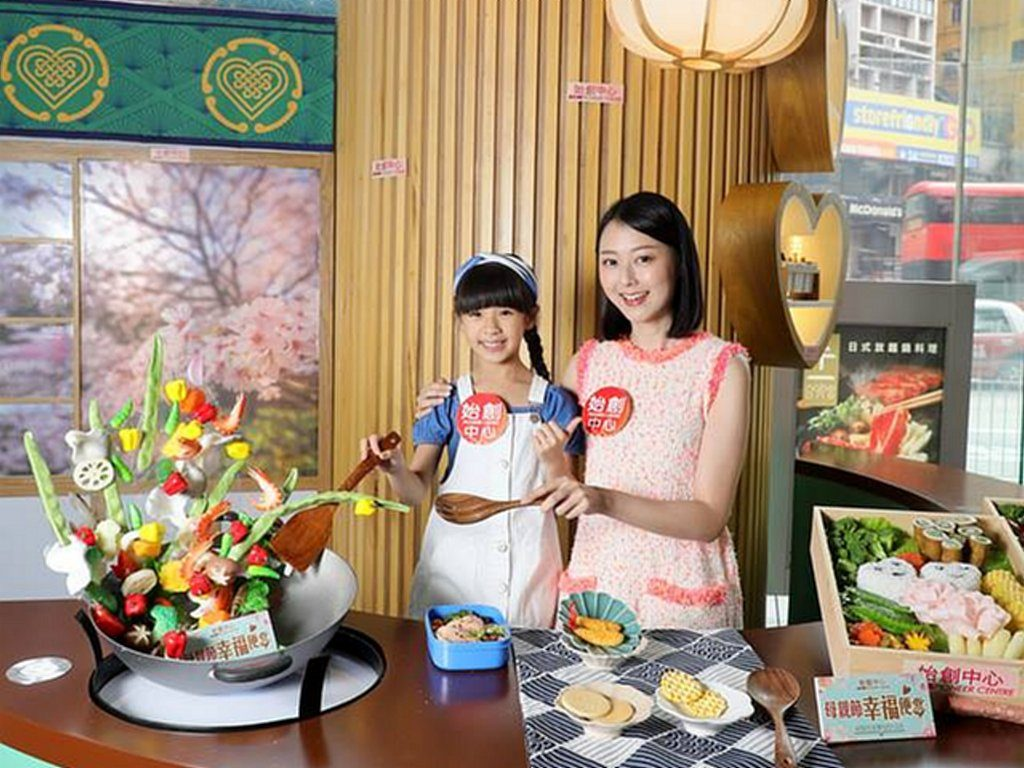 「母親節幸福便當」活動期間,始創中心地下大堂將設置一座日式裝潢的「好煮意愛心廚房」。