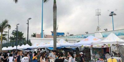 西貢海濱市集 2019 (7至9月份)