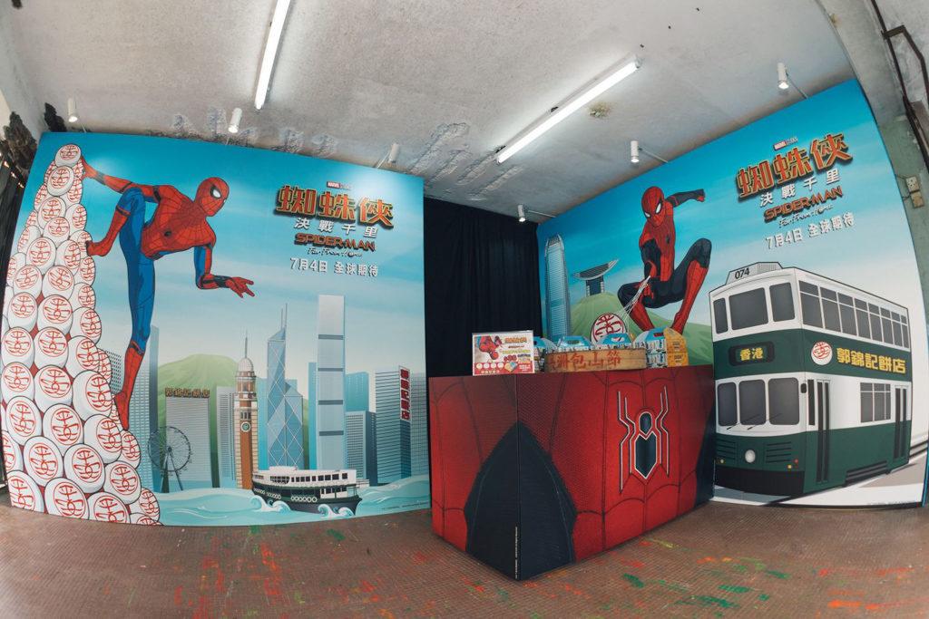 長洲太平清醮:《蜘蛛俠:決戰千里》X 郭錦記平安包禮盒 蜘蛛俠會於 5 月 12 日在主題店擔任一日店長。
