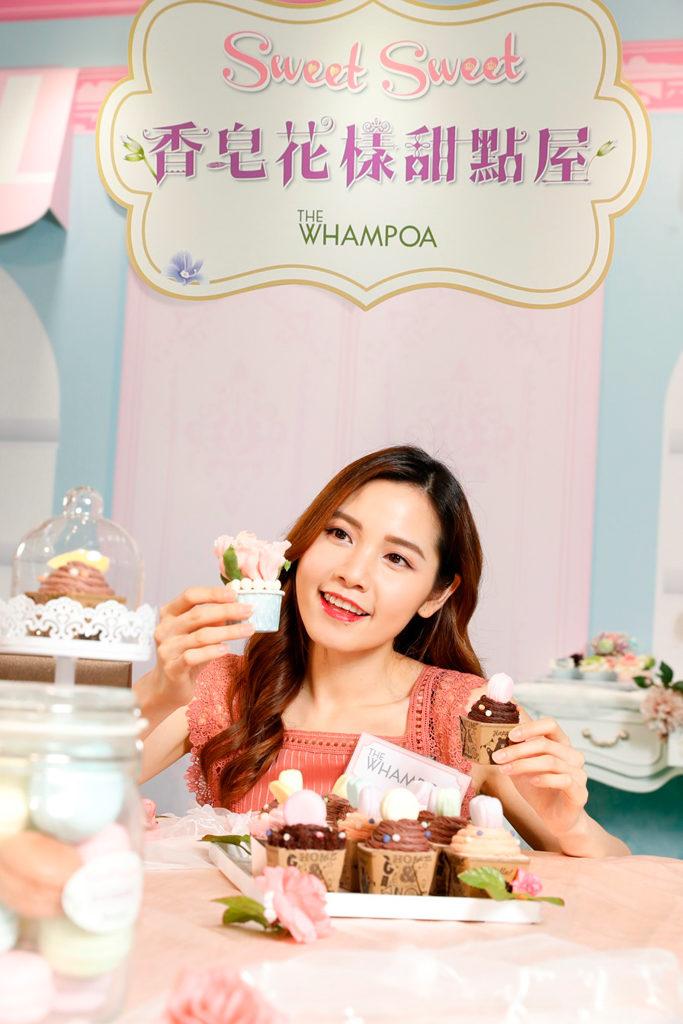 黃埔新天地:母親節香皂花樣甜點屋 杯子蛋糕香皂