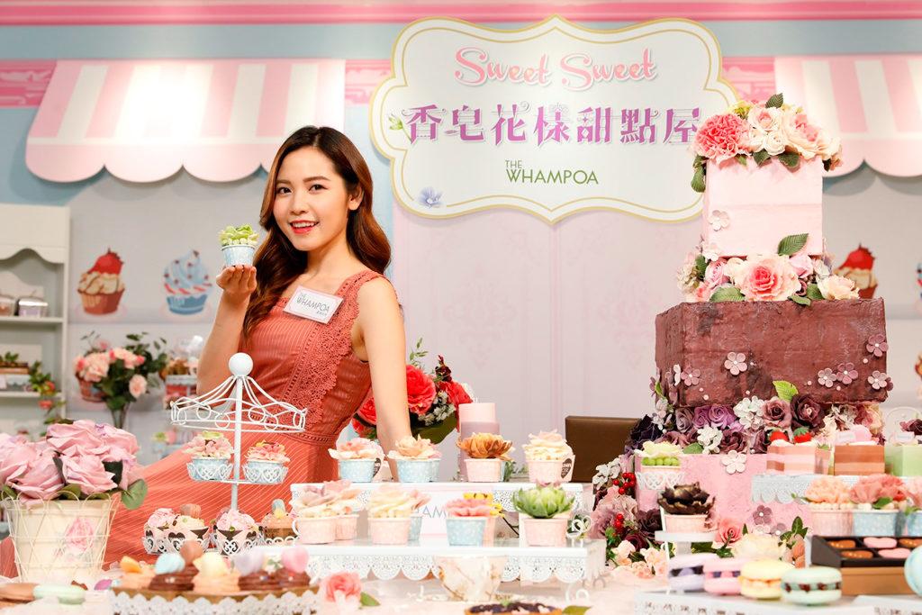 黃埔新天地:母親節香皂花樣甜點屋 黃埔新天地趁母親節舉行「香皂花樣甜點屋」活動。