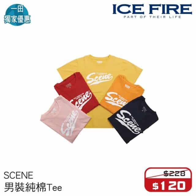 一田優惠日 2019:ICEFIRE SCENE 男裝純棉 Tee 原價 HK$228,減價至 HK$120。一田大埔發售。