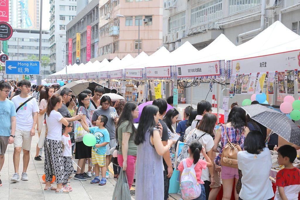 D2 Place 香港掂檔 2019 - 香港掂檔「街頭嘉年華」設有超過 40 個攤位,以優惠價發售多個香港老字號的產品。