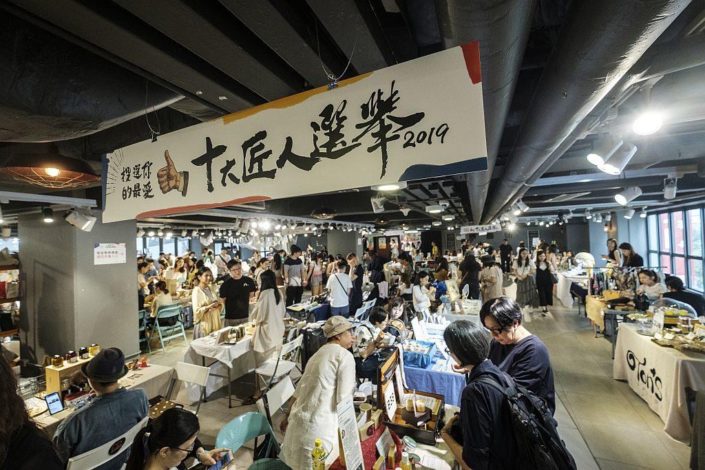 D2 Place 香港掂檔 2019 - 「第二屆十大匠人選舉」手作市集期間,入場人士可按個人心意,親自投票選出 10 個 「我最撐匠人」