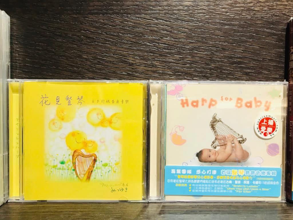 誠品太古終極減價精選優惠:嬰幼兒音樂光碟