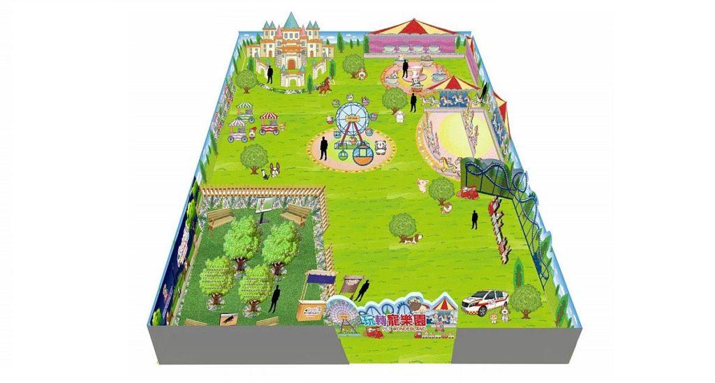 「玩轉寵樂園」是優質寵物用品展內,以日本人氣插畫角色 Taro & Tama 為主題的室內寵物公園。