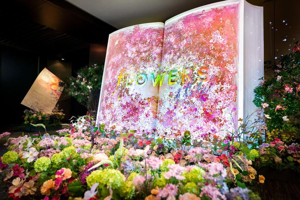 "MOSTown新港城中心:""Flower Pieces""繁花互動感官展 巨大書型投影「BIG BOOK 」"