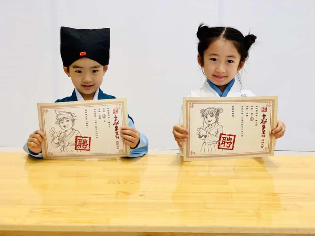 奧海城活動:穿越事業所 通過面試後小朋友可獲得合格推薦書。