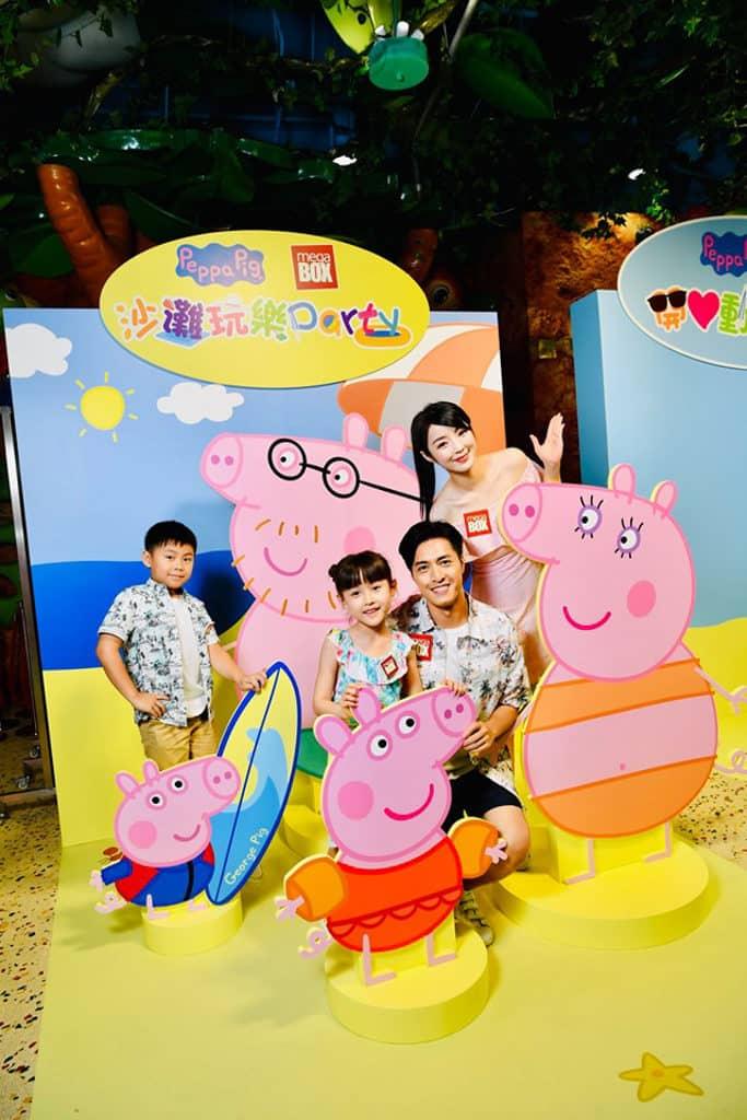MegaBox:Peppa Pig 開心沙灘派對 沙灘玩樂party