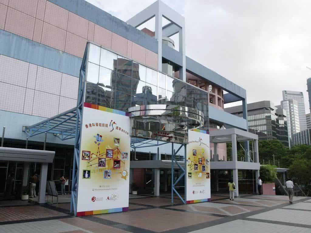 香港科學館與新加坡科學中心合作舉辦只此一天的「慌室派對 Phobia Party」。