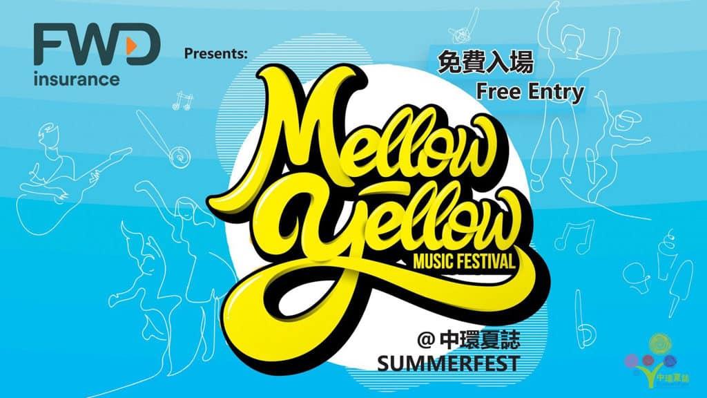 """中環海濱:""""Mellow Yellow"""" 音樂節 @中環夏誌2019 中環海濱活動空間將舉辦首屆 Mellow Yellow 音樂節。"""