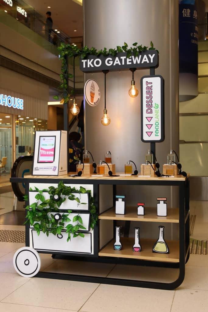 將軍澳TKO Gateway:嚐味體驗館 嚐甜體驗館 - 甜品