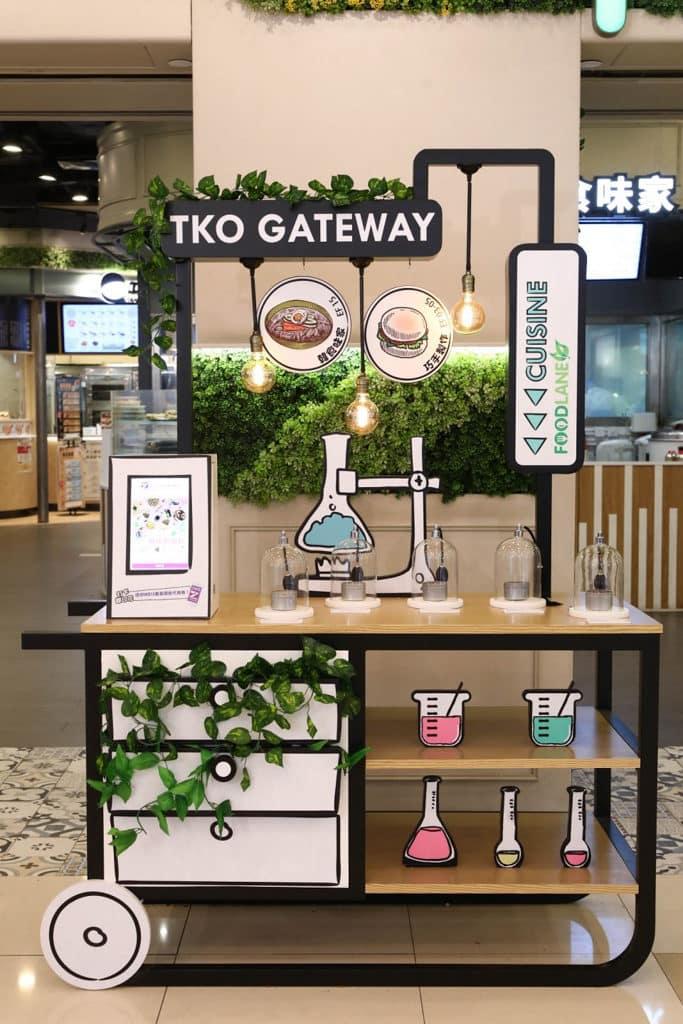 將軍澳TKO Gateway:嚐味體驗館 淺嚐體驗館 – 多國地道美食