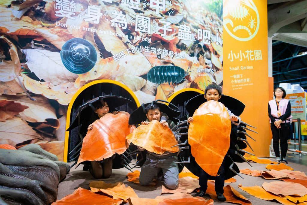 MegaBox:變變變!MOVE生物體驗展 小朋友可穿上球潮蟲團子蟲服飾