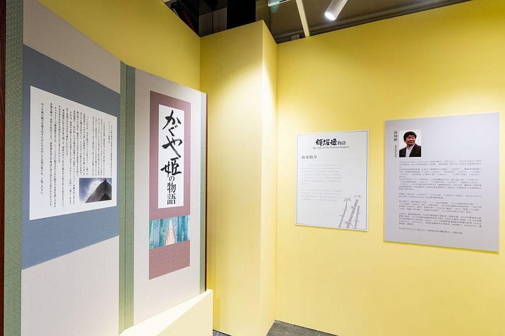高畑勲導演與吉卜力工作室耗時 8 年時間,用超過 50 萬張全手繪畫作製成《輝耀姬物語》動畫。