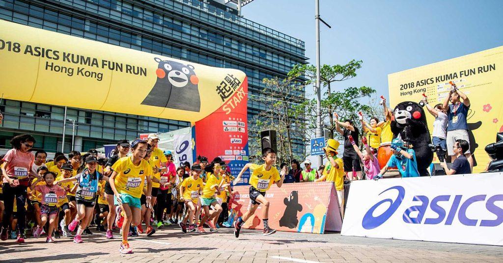 2019 KUMA FUN RUN HONG KONG 將於 9 月 8 日在香港科學園舉行。