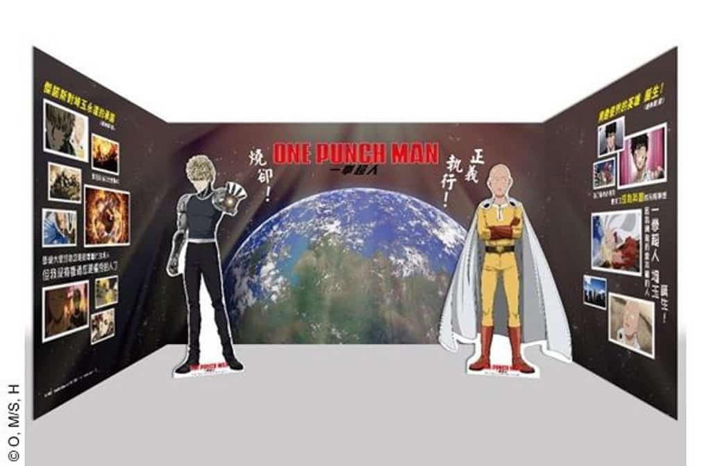 D2 Place:動漫狂賞曲大型綜合動漫主題展 《一拳超人》