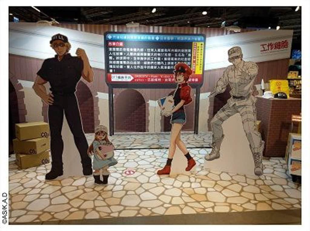 D2 Place:動漫狂賞曲大型綜合動漫主題展 《工作細胞》