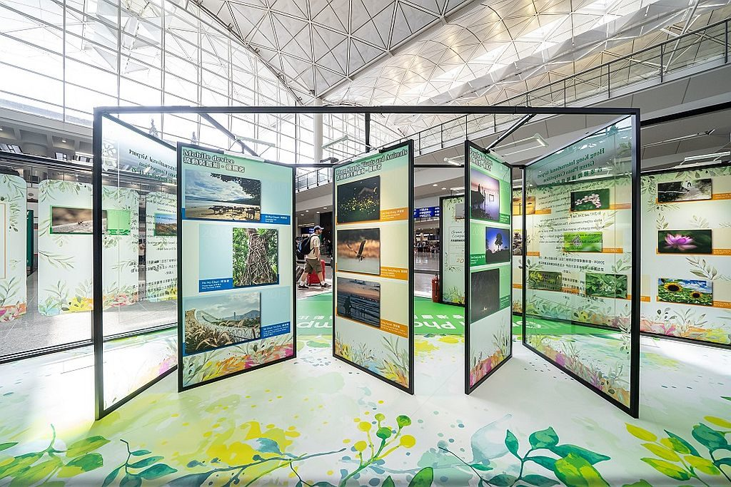 藝術、文化與音樂巡禮在機場2019-機場員工在過去三屆攝影比賽中的優勝作品將於機場內展出。