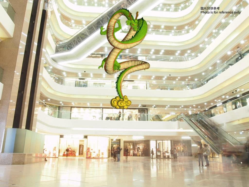 """時代廣場:""""Dragonball World Adventure""""香港站 13米高神龍"""