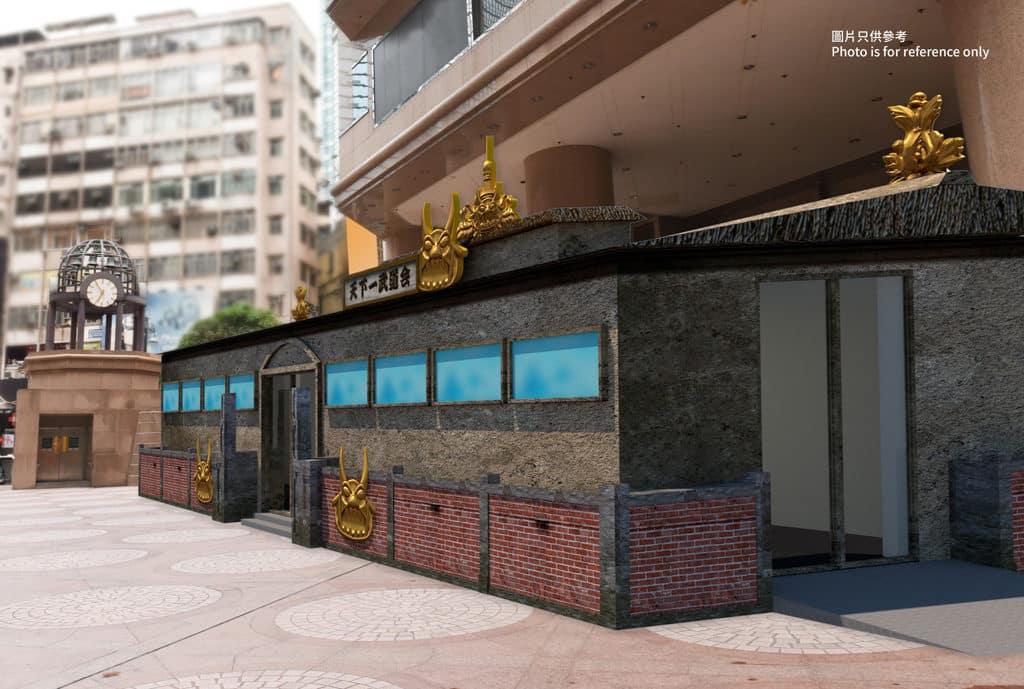 """時代廣場:""""Dragonball World Adventure""""香港站 「天下一武道會」展館"""