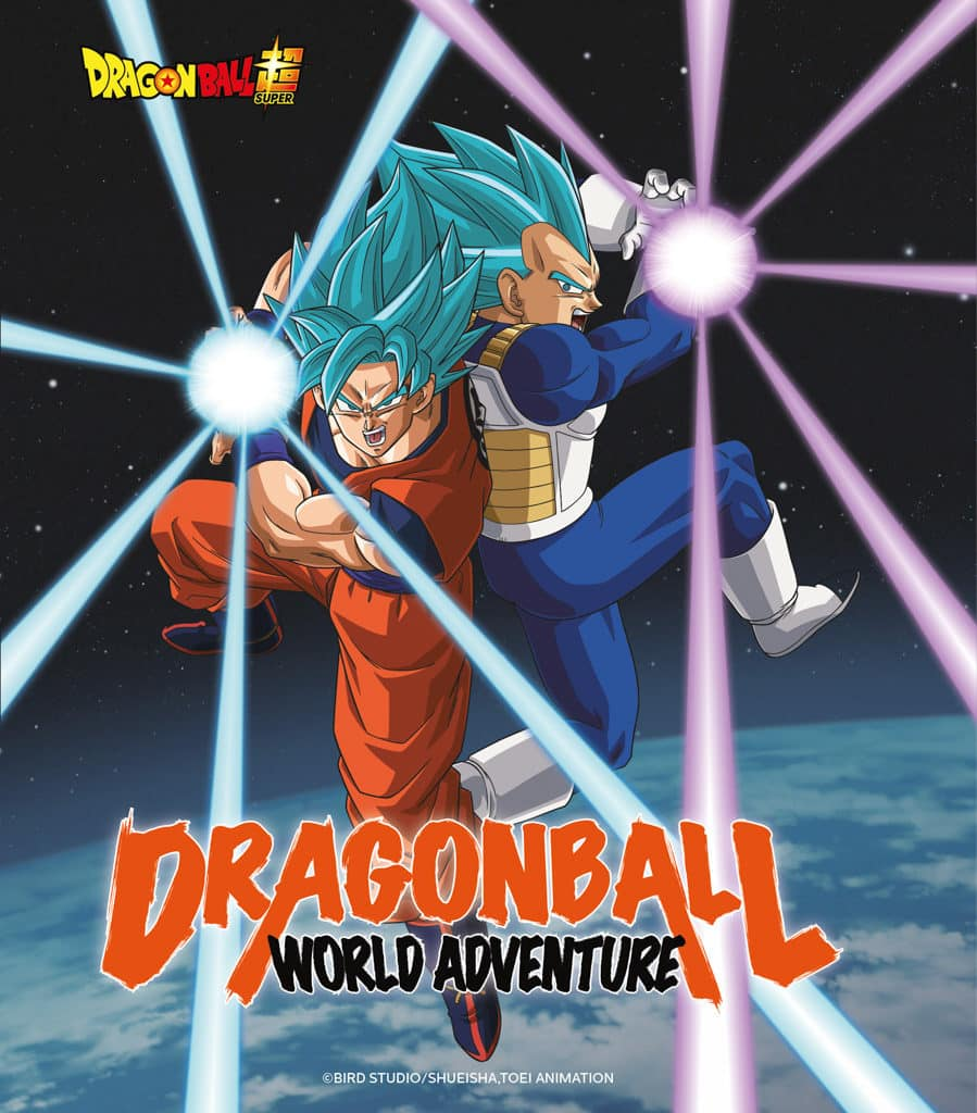 "時代廣場:""Dragonball World Adventure""香港站 「Dragonball World Adventure」2019暑假巡迴到香港。"