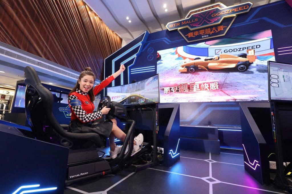 德福廣場活動:盛夏電競大激鬥 場內有 225 吋超巨型屏幕