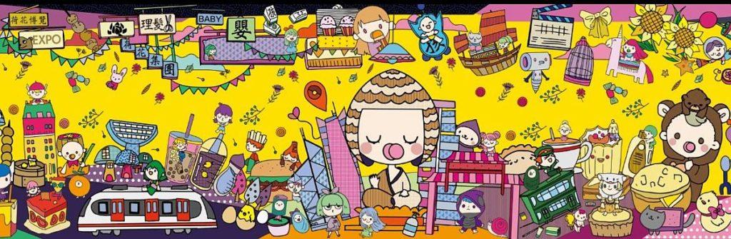 第27屆國際嬰兒兒童用品博覽插畫主題「香港 BB 印記」
