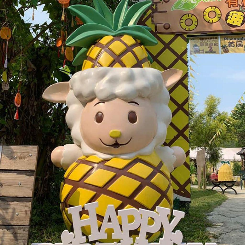 元朗錦田:菠蘿園夏水禮 參加者可即場享用新鮮菠蘿。