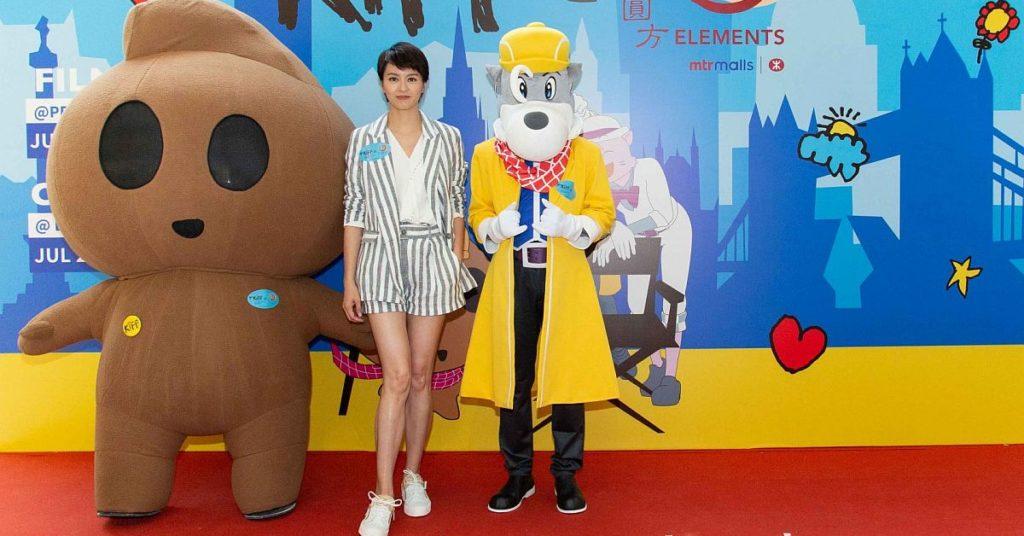 香港兒童國際電影節 2019 請來梁詠琪擔任兒童電影節大使。