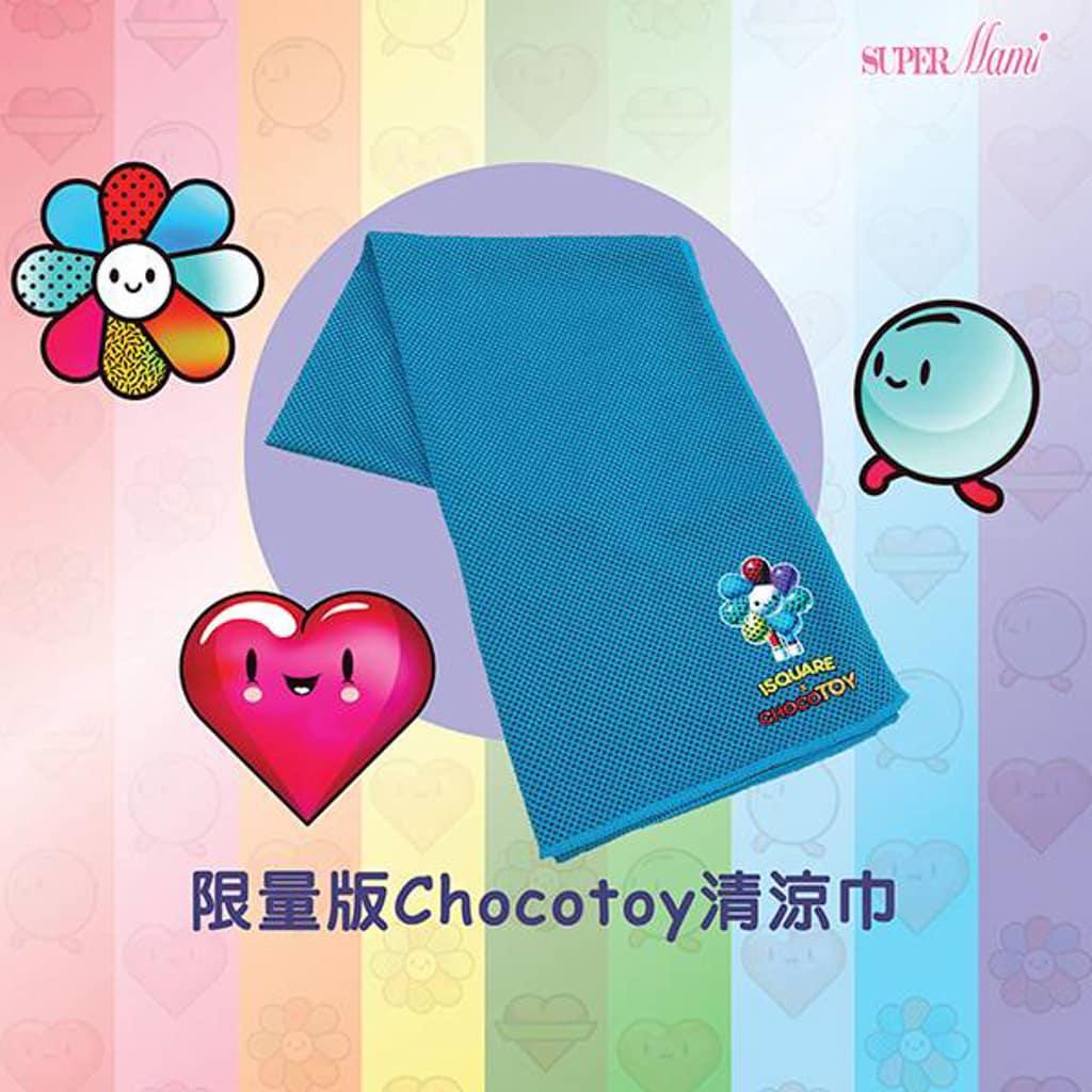 iSQUARE國際廣場:ChocoToy Summer Rush 限量版 ChocoToy 冰涼巾