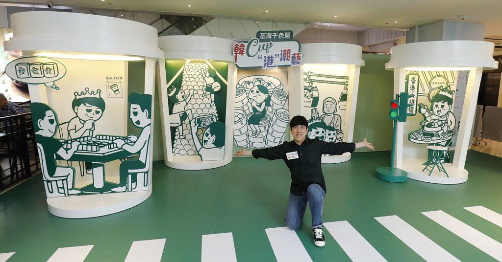 """「巨型韓港 """"CUP STREET""""」那五隻具香港風味的咖啡杯,顯示了 Soo Min Kim 對五大最喜愛的香港吃喝玩樂之選,包括打麻雀、搶包山比賽、茶樓點心、天壇大佛與纜車、打邊爐。"""