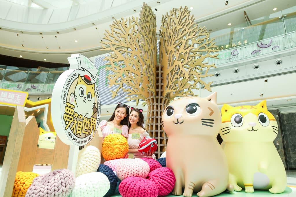 MCP新都城中心:黃阿瑪夢「箱」世界 線球花圃