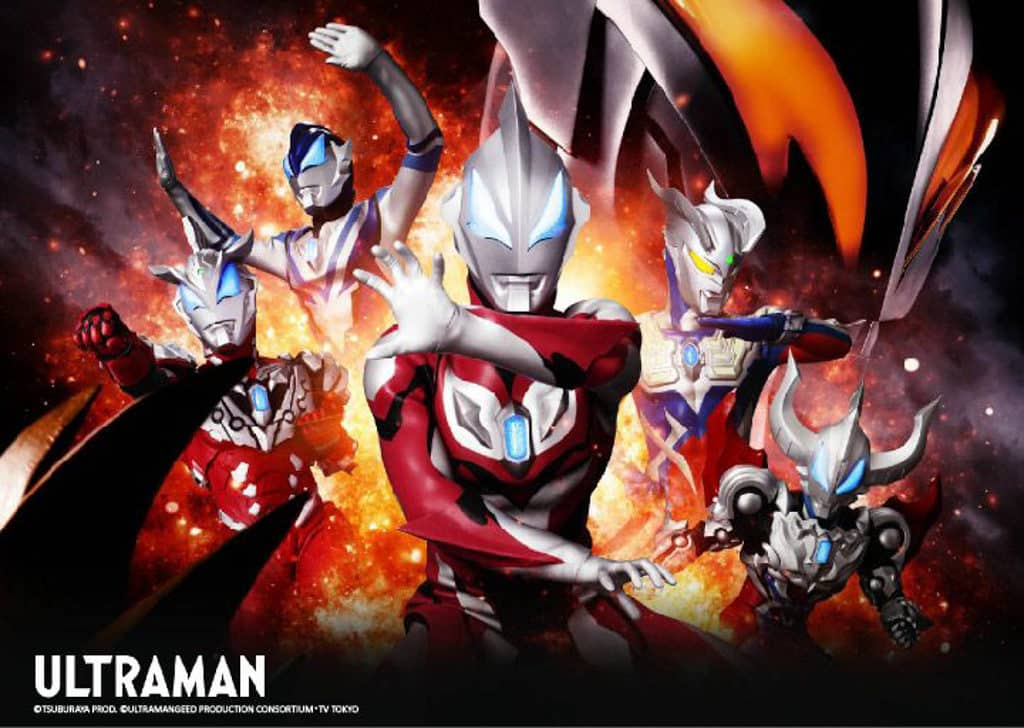 MegaBox:Ultraman 期間限定店