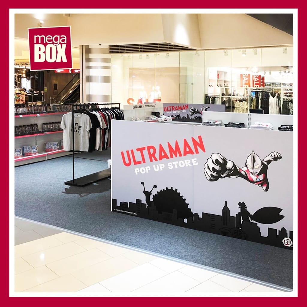 MegaBox:Ultraman 期間限定店