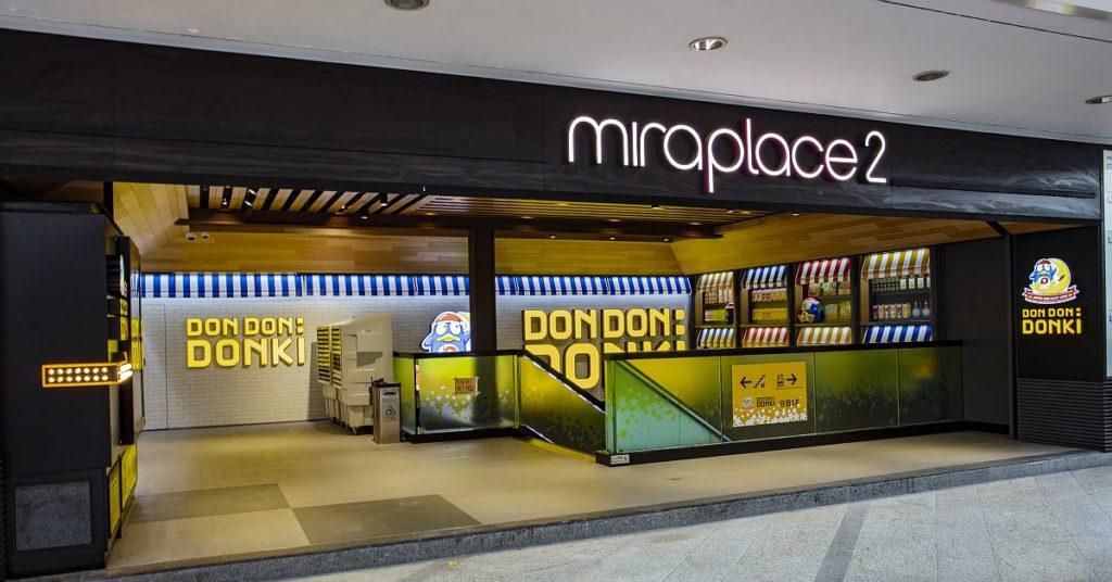 驚安の殿堂香港店坐落於尖沙咀美麗華廣場 2 期 B1。