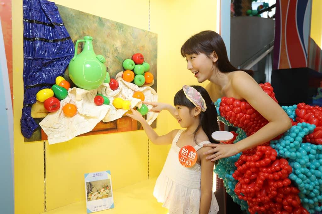 始創中心:保育大自然氣球園地 氣球藝術裝置適合一大家大小參觀。