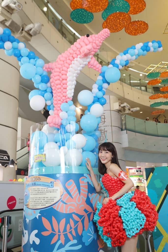 始創中心:保育大自然氣球園地 氣球中華白海豚
