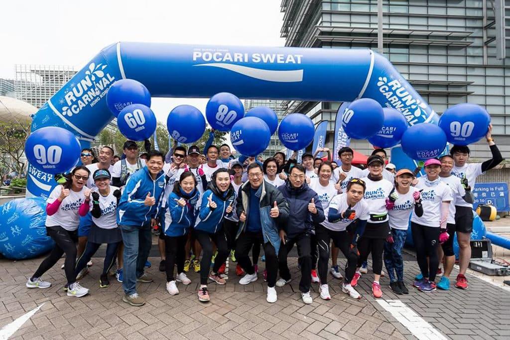 寶礦力跑Pocari Sweat Run Carnival 2019 寶礦力跑2019載譽歸來。