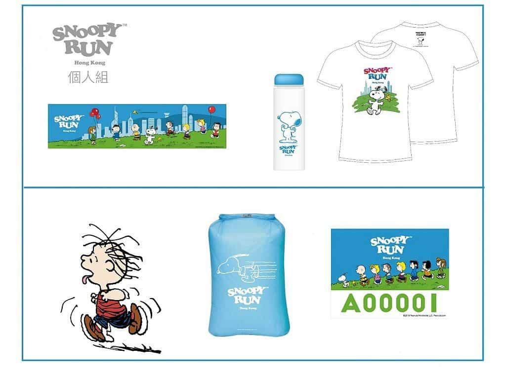 Snoopy Run 香港站個人組選手包
