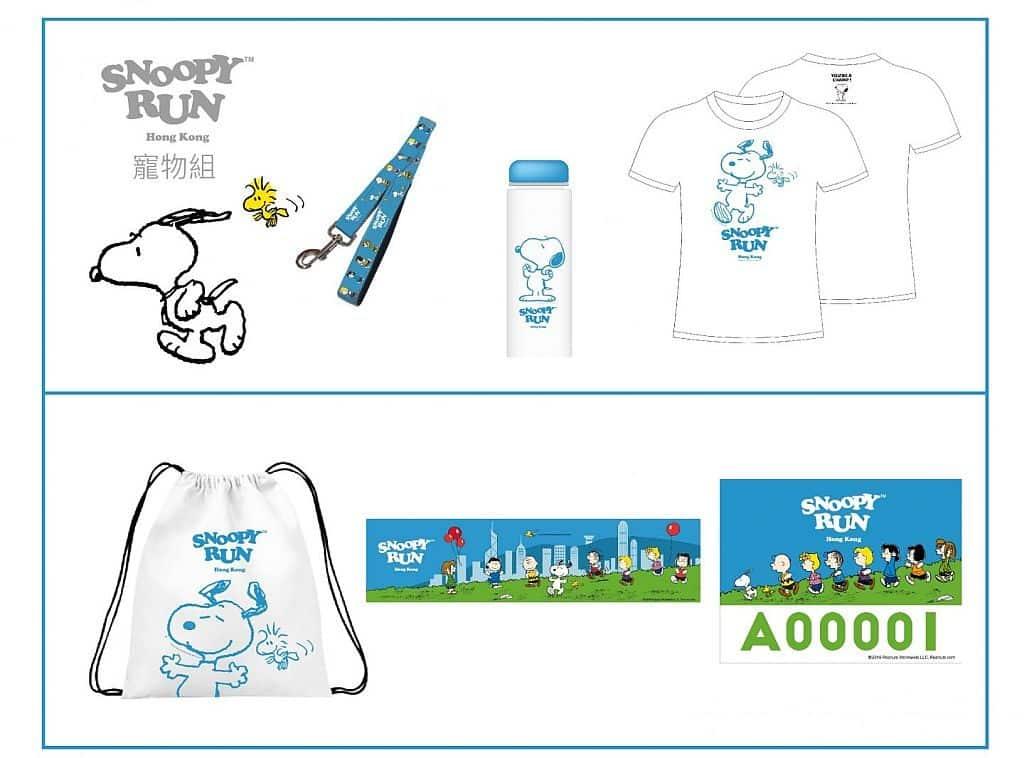 Snoopy Run 香港站寵物組選手包