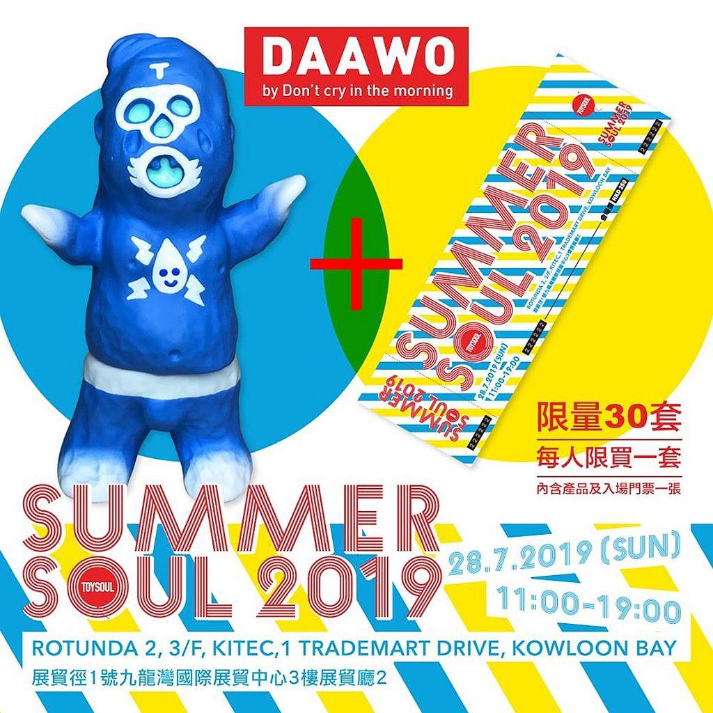 亞洲玩具展 Summer Soul 2019: DCITM 打和戰隊 藍戰士 門票捆綁套裝:HKD 580 (限量30個, 每人限購一個)