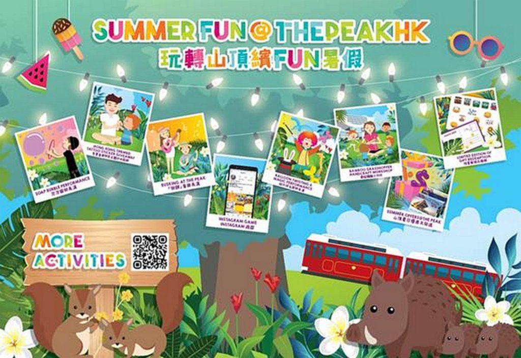 為迎接山頂纜車恢復服務,山頂纜車及山頂凌霄閣由即日至 9 月 1 日期間推出「玩轉山頂繽 FUN 暑假」活動。