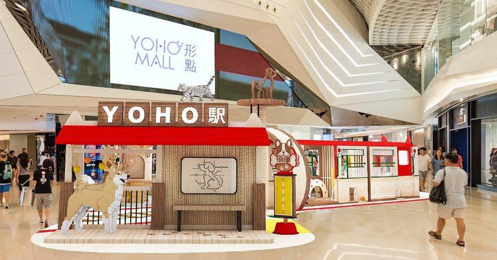 YOHO MALL × JEKCA 寵物專綫會場以 JEKCA 模型組件砌出 1.7 米高超巨型秋田犬。