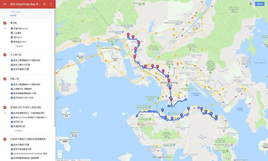 823 人鏈香港之路的路線圖